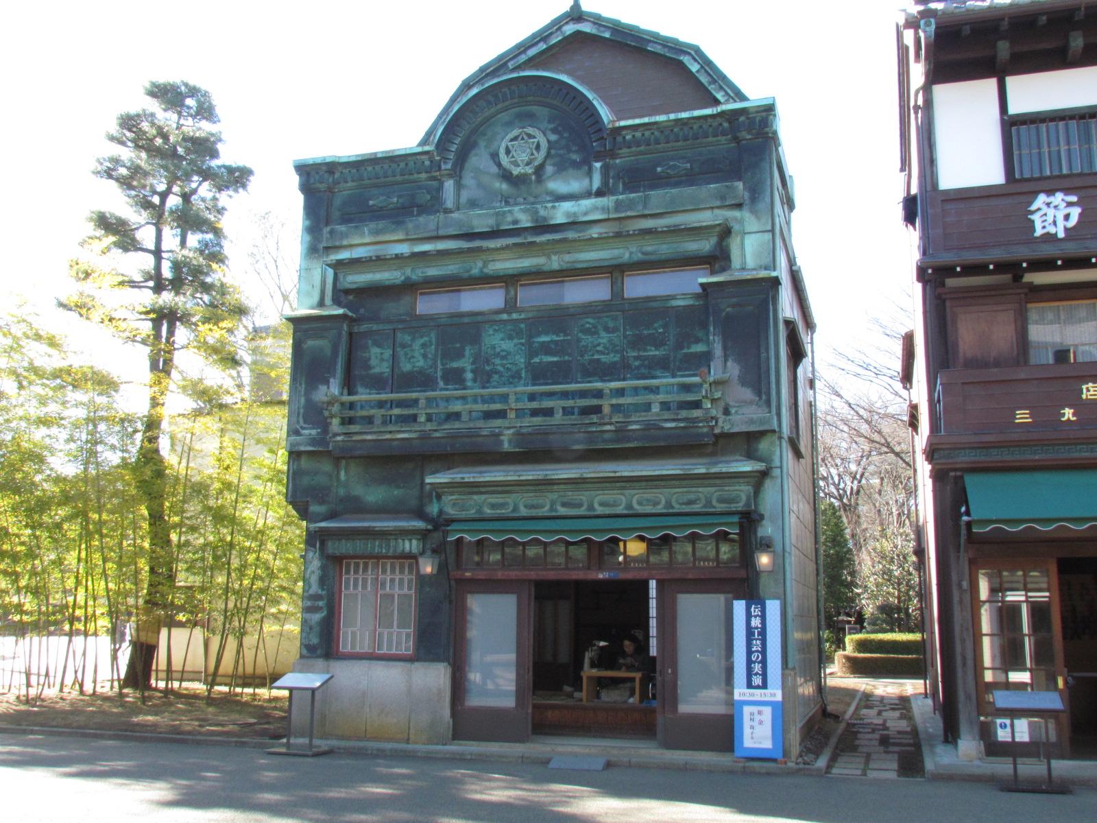 Facade of Kanban Kenchiku